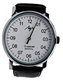 Authentic Luch Water Resistant Wind up Watch with ONE Hand (White face cyrylic)