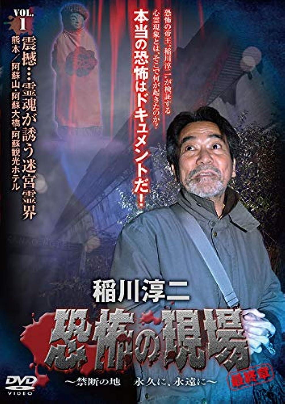 おじさん影のあるおかしいひぐらしのなく頃に 劇場版 コレクターズエディション(初回限定生産) [DVD]