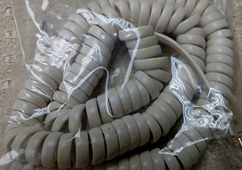 Light Ivory 15' Ft Handset Phone Cord for AT&T Trimline 205 210 210M 220 230 554 2554 Princess by DIY-BizPhones