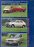 1981 Daihatsu Charade Truck Taft Jeep Brochure Japanese