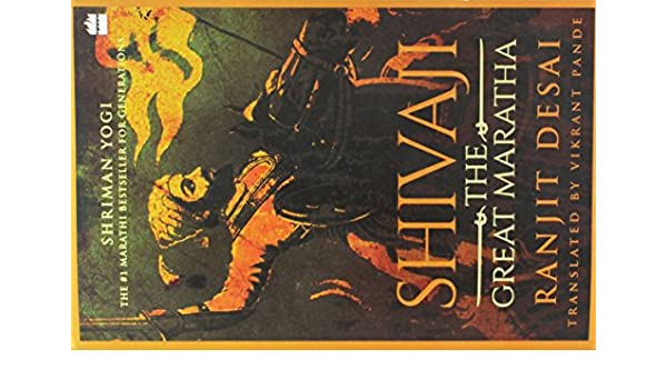 shala milind bokil ebook free download