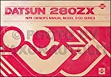 1979 Datsun 280ZX Owner's Manual Original