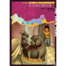 cat cage s great-grandfather - Zach Fantasy Chronicles -1(Chinese Edition)