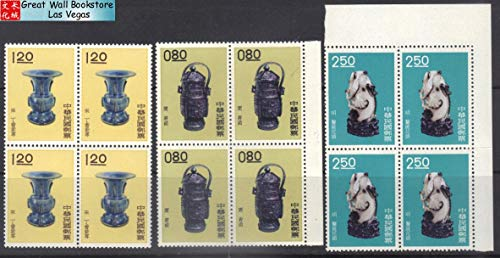 Taiwan Stamps : 1961 Taiwan stamps TW S19 Scott 1290, 1292, 1295 Ancient Chinese Art Treasures Series I - Block of 4 - MNH, F-VF