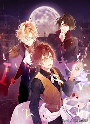 DIABOLIK LOVERS CHAOS LINEAGE [通常版]