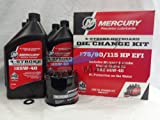 MERCURY Oil Change and Filter Kit 75-90-115hp Four Stroke Outboard 8M0081917