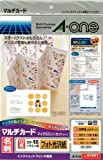 (A-one) multi-card inkjet printer special paper glossy photo paper (one side glossy)-One A4 size 10 sided business card size 10 sheets (100 sheets) 51041 (japan import)