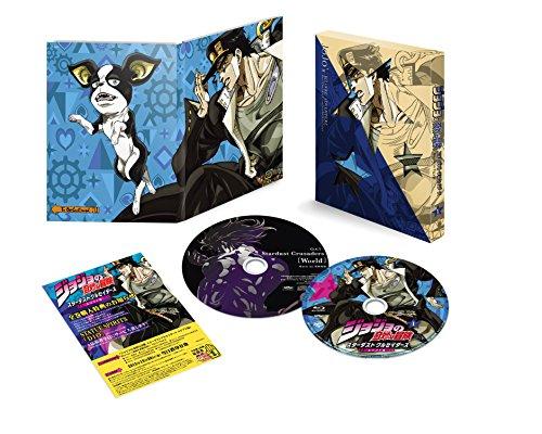 Animation - Jojo's Bizarre Adventure Stardust Crusaders Egypt Saga Vol.1 (BD+CD) [Japan LTD BD] 10005-03841