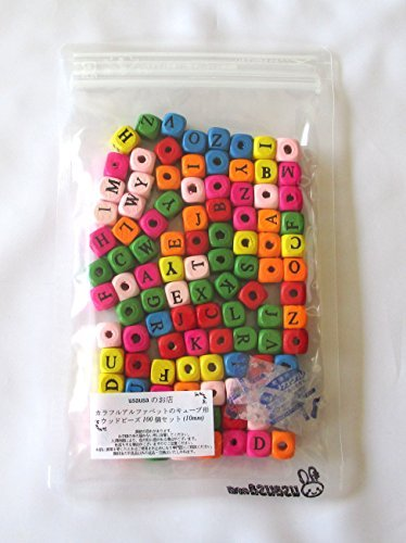 Wood beads cube shape of colorful alphab - Alphabet Cube Set Shopping Results