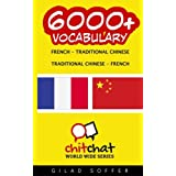 6000+ French - Traditional Chinese Traditional Chinese - French Vocabulary