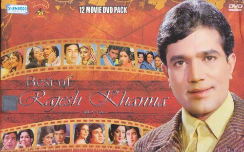 Best of Rajesh Khanna 12 Movie Hindi DVD Pack (Indian/Bollywood/Golden Hits/Cinema)