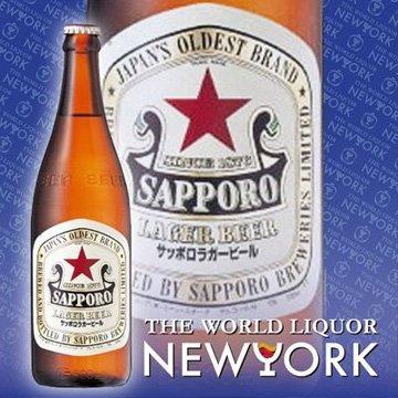 ラガービール 中瓶 500ml /サッポロ(1ケース) B074CGF1KT 1 1