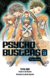 img - for Psycho Busters: The Novel Book Three book / textbook / text book
