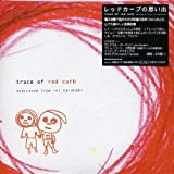 Red Curve Remixies by Rei Harakami (2008-01-13)