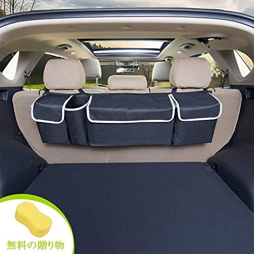 ANTOCH 車用収納ボックス 車載 収納ケース トランクボックス 大容量 折り畳み式 収納 後部座席 保冷 蓋つき オート ミニバンやワゴンに最適