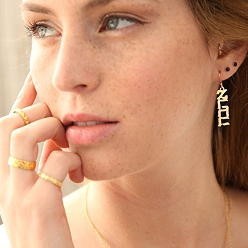 Handmade Hebrew Love Earring, Hebrew Jewelry, Hebrew Earrings, Hebrew Statement Earrings, Jewish Jewelry, Ahava Earrings, Jewish Valentines Gift, Jewish Gift