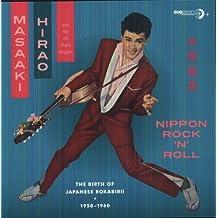 Nippon Rock N Roll (Vinyl)