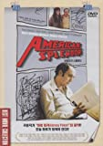 American Splendor Import, All Regions