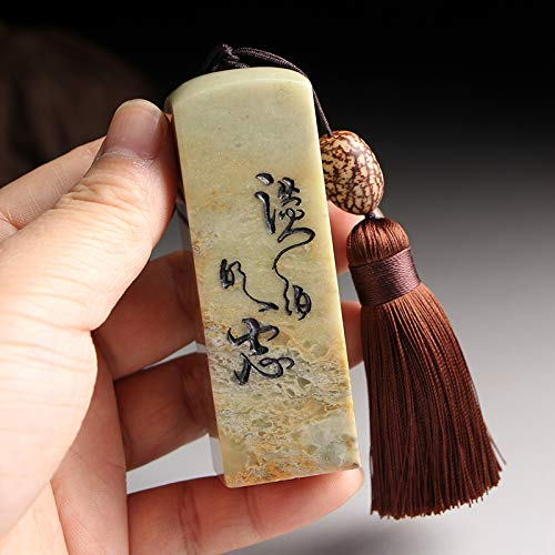 Chinese Gift Idea/Stone Seal Chop/Personal Stamp Engraved/Seal Script/Red Square/Unique Asian Gift Idea by semli