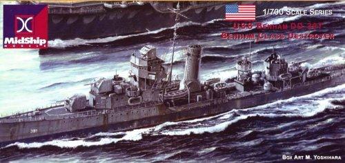 Amazon | 1/700 米海軍駆逐艦 DD...