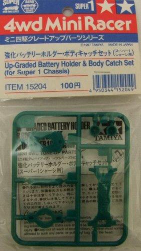 強化バッテリーホルダー・ボディキャッチセット(スーパー1シャーシ用) 「ミニ四駆グレードアップパーツシリーズNo.204」 [15204]