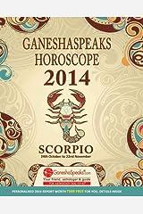 The GaneshaSpeaks Team