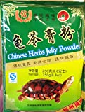 8.8oz Chinese Herbs Jelly Powder Gui Ling Gao by T & H Trading Co., Pack of 1