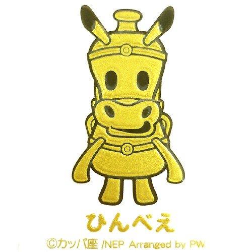 Time slip TV ''Hey! Hanimaru / Hinbee'' Makie seal ™ character Mobile accessories ™ Store