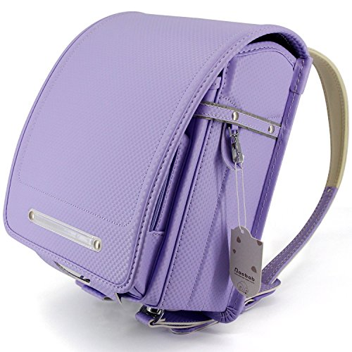 Air Lift Lock - Baobab's wish Ransel Randoseru satchel Japanese school bag for girls and boys,Leather fabric upgrade, automatic lock, 2018 new style.(purple)