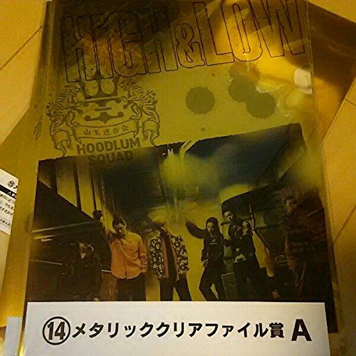 HiGH&LOW●ローソンくじ●クリアファイル A賞●三代目 EXILE 164の商品画像
