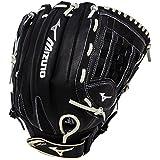 "Mizuno Premier GPM1403 14"" Adult Softball Glove - Fastpitch or Slowpitch"