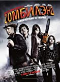 Zombieland Poster Movie Russian 11x17 Amber Heard Emma Stone Bill Murray Abigail Breslin
