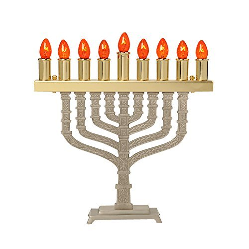 Israel Giftware Designs Electric Brass Menorah Comes with a set of bulbs-EM-666 by Israel Giftware Designs