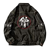 Product review for Allonly Men's Fashion Dragon ToTem Hoodie Zip-up Chinese Letter Windbreaker Jacket