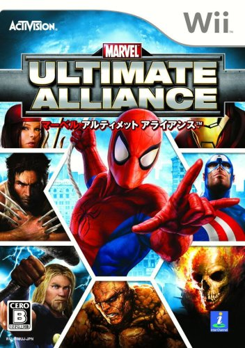 marvel ultimate alliance wii - 8