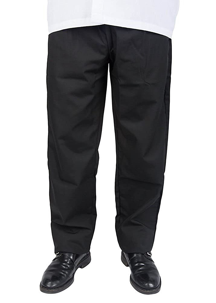 KNG Baggy Three Pocket Chef Pant 1421