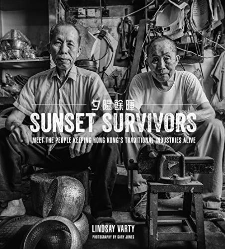 Sunset Survivors tells the stories of Hong Kong's traditional tradesmen and women through stunning imagery and candid interviews. Covering a myriad of curious professions that are quickly falling into obscurity, from fortune telling to face thread...