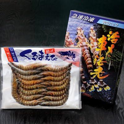 通常市場に流通していない、殻ごと食べられる大変希少な一品です!ソフトシェル車海老(12~16尾入)