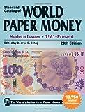 2015 Standard Catalog of World Paper Money - Modern Issues: 1961-Present