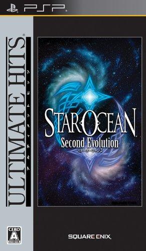 Star Ocean: Second Evolution (Ultimate Hits) [Japan Import]