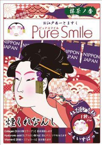 Pure Smile Japan Edo Face Mask Geisha Face Collagen & Ha Mask with Green Tea Scent 1pc Very Fun Japan ()