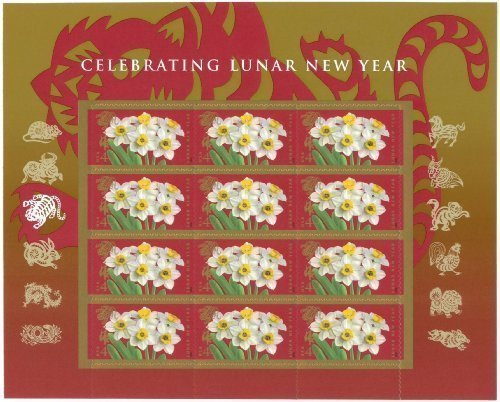 Year of the Tiger: Narcissus Flowers (Celebrating Chinese Lunar New Year), Full Sheet of 12 x 44-Cent Postage Stamps, USA 2010, Scott 4435