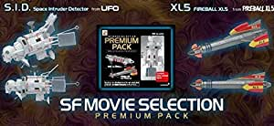 S.F MOVIE SELECTION PREMIUM PACK SPACE 1999 RESCUE EAGLE AND S.I.D. UFO