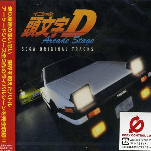 initial d arcade stage 3 - 3