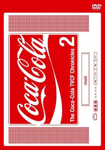 日本限定 COCA-COLA TVCF CHRONICLES TVCF 2,THE CHRONICLES [DVD] B0027ZXZF8 B0027ZXZF8, ミナミアズミグン:150e056c --- a0267596.xsph.ru