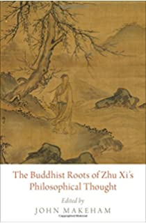 Zhu Xis Reading of the Analects: Canon, Commentary and the Classical Tradition (Asian Studies)