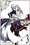 Pandora Hearts, , 0316076104