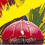 ジグ THE アッパー(初回生産限定盤)(DVD付)