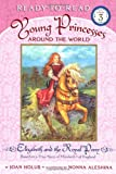 Elizabeth and the Royal Pony, Joan Holub, 0689871937