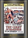 The Giant Of Marathon (1960)